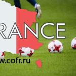 """""""Реал"""" победил """"ПСЖ"""" со счетом 3:1 в Лиге чемпионов: онлайн-трансляция"""