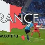 """""""Зенит"""" обыграл """"Реал Сосьедад"""" и вышел в плей-офф Лиги Европы: онлайн-трансляция"""
