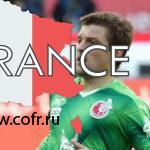 СМИ: ФИФА начала расследование в отношении российского футболиста из-за допинга