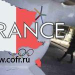 Олимпиада 2018, мужской масс-старт в биатлоне: онлайн-трансляция