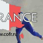 """Российская конькобежка Воронина выиграла """"бронзу"""" Олимпиады на дистанции 5000 метров"""