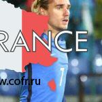 Игрока сборной Франции Гризманна обвинили в расизме из-за маскарада