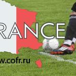 Стали известны соперники сборной России по контрольным матчам перед ЧМ-2018