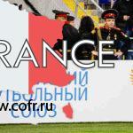 Стали известны все участники ЧМ-2018: у России худший рейтинг ФИФА
