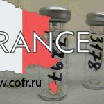 МОК не исключает, что российскому керлингисту Крушельницкому подмешали допинг